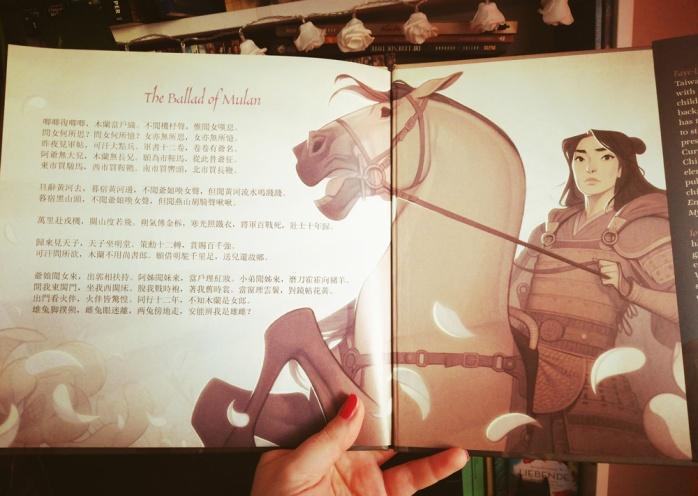 mulan_original_ballad